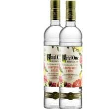 Vodka Ketel One Botanical Grapefruit E Rose 750ml 40% na segunda unidade