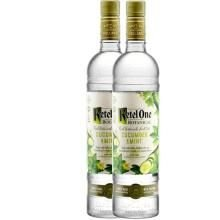 Vodka Ketel One Botanical Cucumber E Mint 750ml 40% na segunda unidade