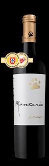 Montaria Premium 2017